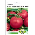 Томат Волгоградский розовый /5 г/ *Империя Семян*