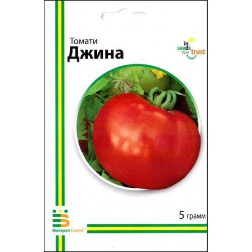 1dad348ee80d09 Купить семена томата Загадка 1 г Империя Семян™ в магазине СЕМЕНА-ПОЧТОЙ