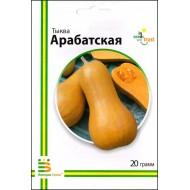 Тыква Арабатская /20 г/ *Империя Семян*