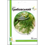 Укроп Грибовский /50 г/ *Империя Семян*