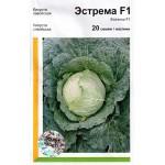 Капуста савойская Эстрема F1 /20 семян/ *АгроПак*