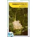Капуста цветная Ливингстон F1 /20 семян/ *АгроПак*