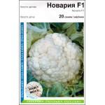 Капуста цветная Новария F1 /20 семян/ *АгроПак*