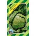 Капуста белокочанная Парел F1 /20 семян/ *АгроПак*