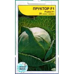 Капуста белокочанная Пруктор F1 /20 семян/ *АгроПак*