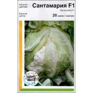 Капуста цветная Сантамария F1 /20 семян/ *АгроПак*
