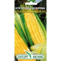 Кукуруза сахарная Куликовский F1 /10 г/ *ЭлитСорт*
