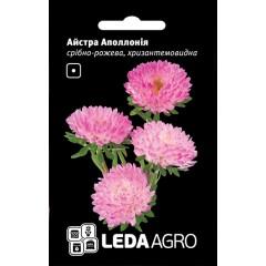 Астра Аполлония серебряно-розовая /0,2 г/ *LedaAgro*