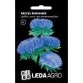 Астра Аполлония серебряно-синяя /0,2 г/ *LedaAgro*
