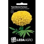 Бархатцы Купидон лимонно-желтые /0,2 г/ *LedaAgro*