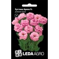 Эустома Арена F1 розовая роза /5 семян/ *LedaAgro*