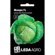 Капуста белокочанная Монро F1 /20 семян/ *LedaAgro*