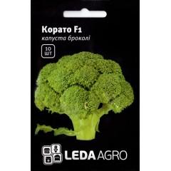 Капуста брокколи Корато F1 /10 семян/ *LedaAgro*