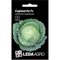 Капуста савойская Серпантин F1 /15 семян/ *LedaAgro*