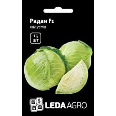 Капуста белокочанная Радан F1 /15 семян/ *LedaAgro*