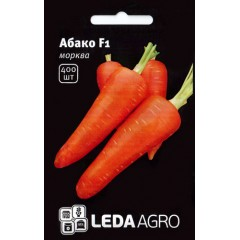 Морковь Абако F1 /400 семян/ *LedaAgro*
