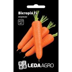 Морковь Виктория F1 /400 семян/ *LedaAgro*