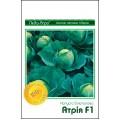 Капуста белокочанная Атрия F1 /10 семян/ *LedaAgro*