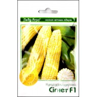 Кукуруза сахарная Сигнет F1 /15 семян/ *LedaAgro*