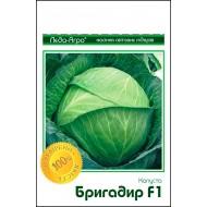 Капуста белокочанная Бригадир F1 /20 семян/ *LedaAgro*