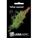 Чабер садовый /0,3 г/ *LedaAgro*