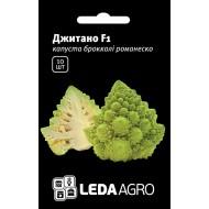 Капуста брокколи Джитано F1 /10 семян/ *LedaAgro*