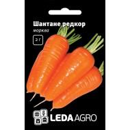 Морковь Шантане Рэд кор /2 г/ *LedaAgro*