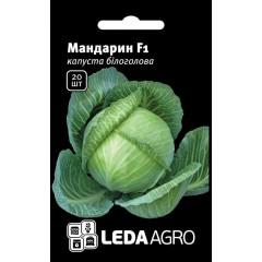 Капуста белокочанная Мандарин F1 /20 семян/ *LedaAgro*