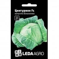 Капуста белокочанная Центурион F1 /20 семян/ *LedaAgro*