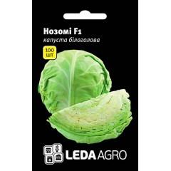 Капуста белокочанная Нозоми F1 /100 семян/ *LedaAgro*