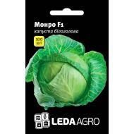 Капуста белокочанная Монро F1 /100 семян/ *LedaAgro*