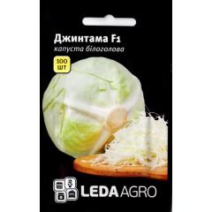 Капуста белокочанная Джинтама F1 /100 семян/ *LedaAgro*