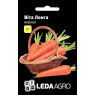 Морковь Вита Лонга /5 г/ *LedaAgro*