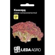 Салат Конкорд /100 семян/ *LedaAgro*