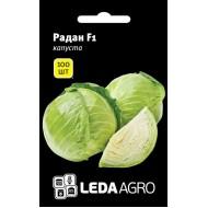 Капуста белокочанная Радан F1 /100 семян/ *LedaAgro*