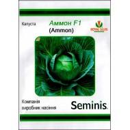 Капуста белокочанная Аммон F1 /100 семян/ *LedaAgro*