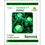 Капуста белокочанная Галакси F1 /100 семян/ *LedaAgro*