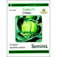 Капуста белокочанная Тобия F1 /100 семян/ *LedaAgro*