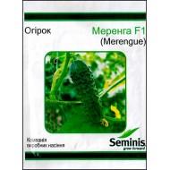 Огурец Меренга F1 /100 семян/ *LedaAgro*