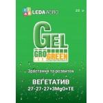 Удобрение-гель Вегетатив NPK 27-27-27+3MgO+TE /25 г/ *Gro Green*