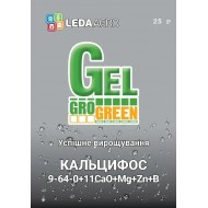 Удобрение-гель Кальцифос NPK 9-64-0+11CaO+1MgO+B+Zn /25 г/ *Gro Green*
