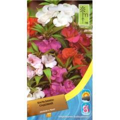 Бальзамин садовый смесь /0,5 г/ *Moravoseed*