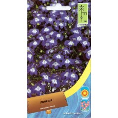 Лобелия синяя /0,1 г/ *Moravoseed*