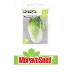 Капуста пекинская Форко F1 /20 семян/ *Moravoseed*