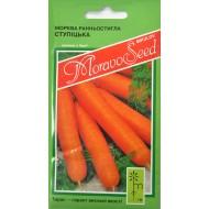 Морковь Ступицкая /2 г/ *Moravoseed*