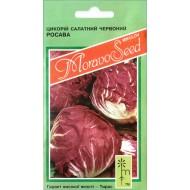 Цикорный салат Росава /0,8 г/ *Moravoseed*