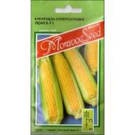 Кукуруза сахарная Лонга F1 /10 г/ *Moravoseed*