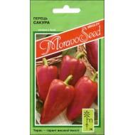 Перец сладкий Сакура /0,3 г/ *Moravoseed*