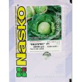 Капуста белокочанная Экспресс F1 /2.500 семян/ *Наско*