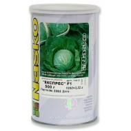 Капуста белокочанная Экспресс F1 /0,5 кг семян/ *Наско*